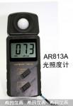 一体式照度计AR813A