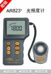 分体式照度计AR823