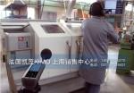 DB200噪声测量仪|噪声测试仪-法国凯茂KIMO