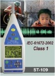 ST-109 Class 1积分式噪音计