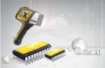 便携式rosh检测仪高端型XS650