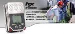 iTX 复合式气体检测仪