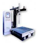 SF300-0系列液体灌装秤