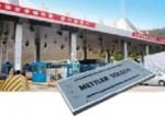 AWS-ZRCD30车重及车型检测系统(一体式弯板)