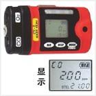 CX-II型 便携式复合气体检测器