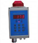 澳洲新仪器 DEM系列单点式壁挂式气体报警仪