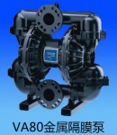 VA80PP PP SP SP FC OO,进口弗尔德Verder气动隔膜泵VA80PP PP SP SP FC OO