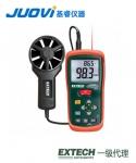 EXTECH HD300带红外测温功能风速仪