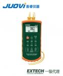 EXTECH 421509 7热电偶带报警双输入数据记录器