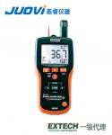 EXTECH MO295红外测温水分计